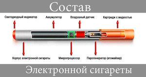 Какую лучше всего электронную сигарету купить на алиэкспресс купить электронную сигарету армавир